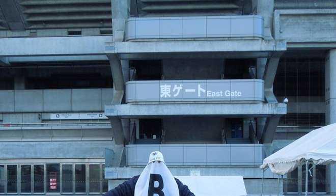 el fantasma de japon
