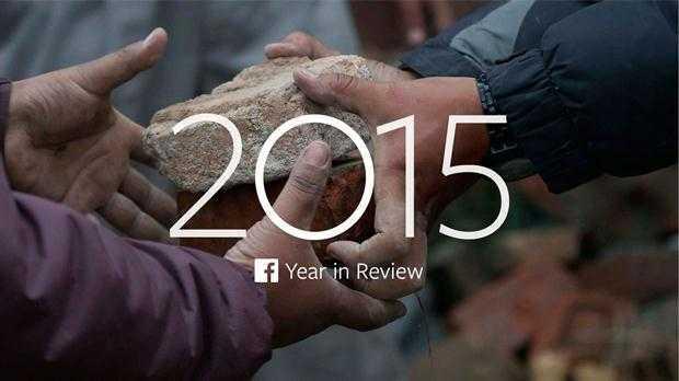 Lo mejor del año en la Argentina, según los usuarios de Facebook y de Twitter